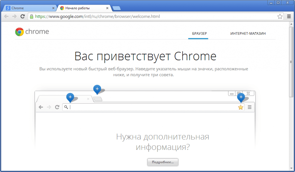 google-chrome-1